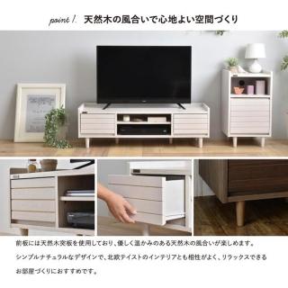 TVボード テレビラック 120cm幅 / Twice(トワイス)