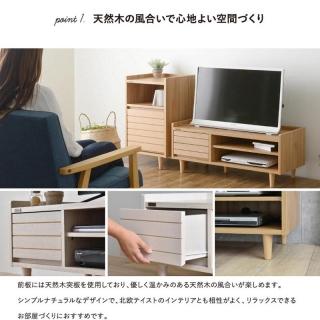 TVボード テレビラック 90cm幅 / Twice(トワイス)