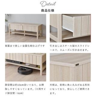 TVボード テレビラック 118cm幅  / Kiligs(キリグス)