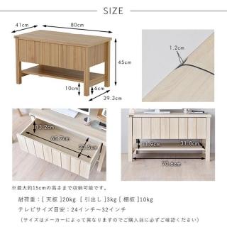 TVボード テレビラック 80cm幅  / Kiligs(キリグス)