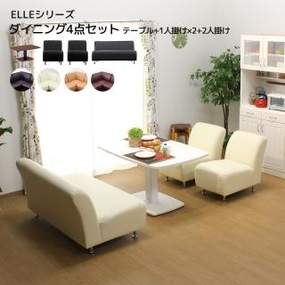 ダイニング 4点セット 昇降式テーブル+ソファ / ELLE
