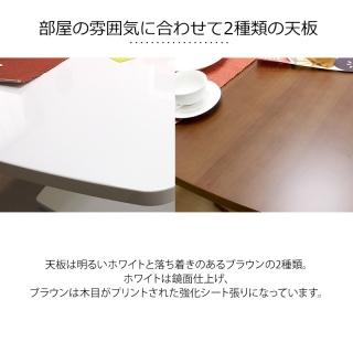 センターテーブル・ローテーブル 昇降式