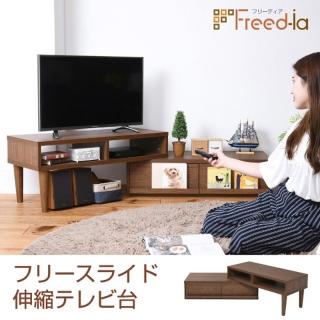 好きな大きさ好きな角度に動かせるテレビラック / Feed-ia(フリーディア)