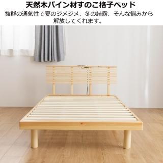 すのこ シングルベッド《フレームのみ》 / Grid(グリッド)