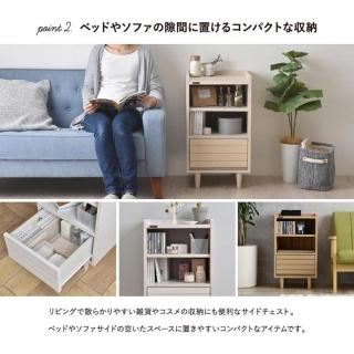 TVボード テレビラック 150cm幅 / Twice(トワイス)