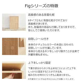 組み合わせ食器棚(ガラスオープン棚とオープン引き出し) / Fig(フィグ)
