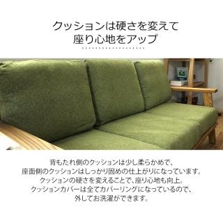 木枠フレームファブリックソファ 2人掛け / Mondo(モンド)