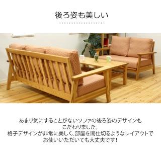 木枠フレームファブリックソファ 1人掛け / Mondo(モンド)オリジナル生地
