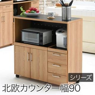 北欧キッチンシリーズ レンジ収納カウンター90cm幅 /  Keittio(ケイッティオ)