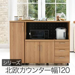 北欧キッチンシリーズ レンジ収納カウンター120cm幅 /  Keittio(ケイッティオ)
