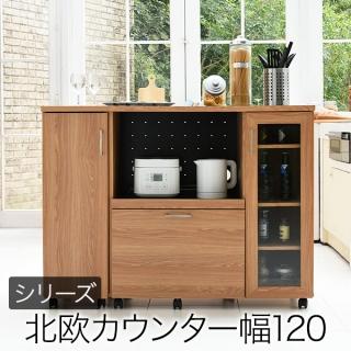 北欧キッチンシリーズ キッチンカウンター120cm幅 /  Keittio(ケイッティオ)