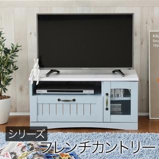 フレンチカントリー テレビボード80cm幅 /  Azur(アジュール)