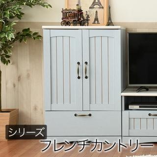 フレンチカントリー チェスト&キャビネット60cm幅 /  Azur(アジュール)