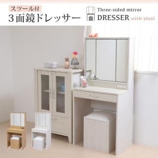 三面鏡 ドレッサー 幅60 スツール付き /  Dresser  with stool