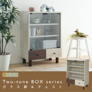 ガラス扉&チェスト / Two-tone BOX series