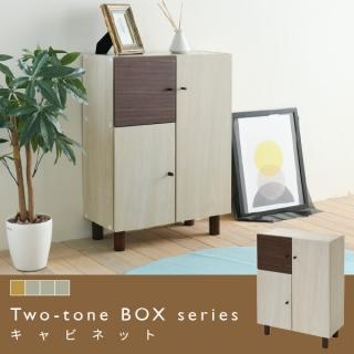 キャビネット / Two-tone BOX series