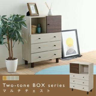 マルチチェスト / Two-tone BOX series