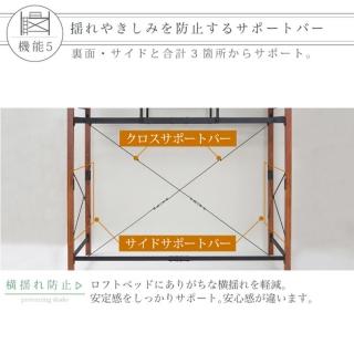 天然木脚 ロフトベッド シングル《フレームのみ》 / Mokusai(木彩)