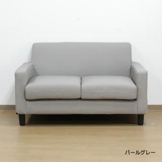 替えカバー 10色展開 ソファーAmelie(アメリ)専用 10色