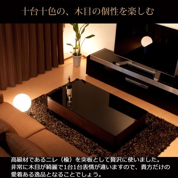 リビングテーブル 1200サイズ・長方形/ Arly