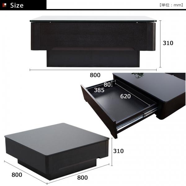リビングテーブル 800サイズ・正方形/ Arly