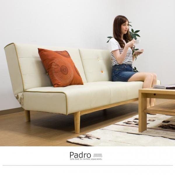 ソファベッド / Padro