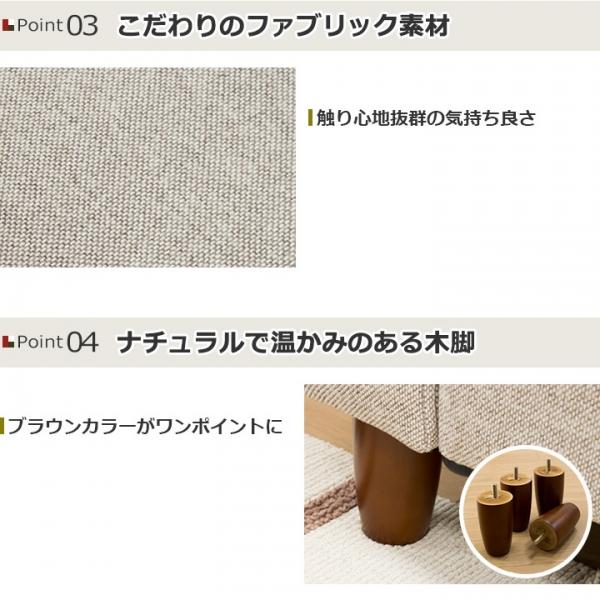 ファブリックソファ 2人掛け / Anna