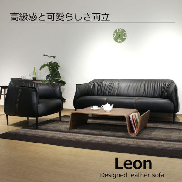 PUレザー張りソファ 1人掛け / Leon(レオン)