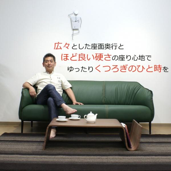PUレザー張り 3人掛けソファ / Leon(レオン)