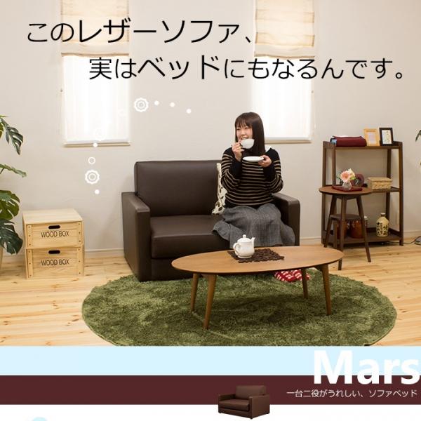 折り畳み式PVCソファーベッド / Mars(マーズ)