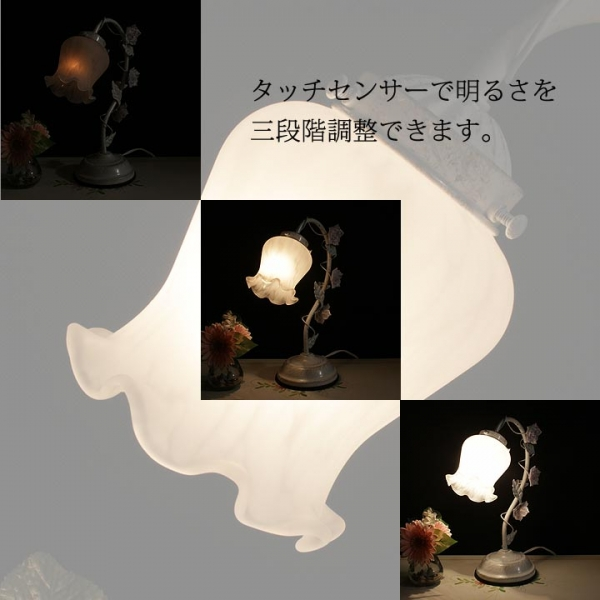 1灯式 ローズランプ 卓上照明 ホワイト