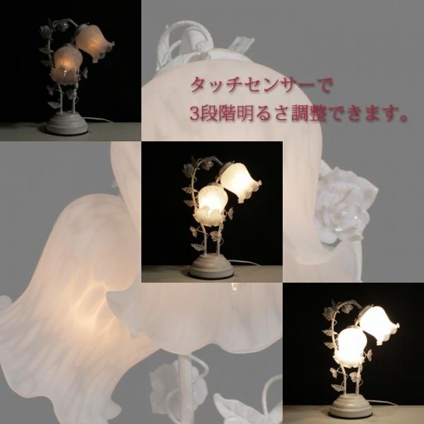 2灯式 ローズランプ 卓上照明