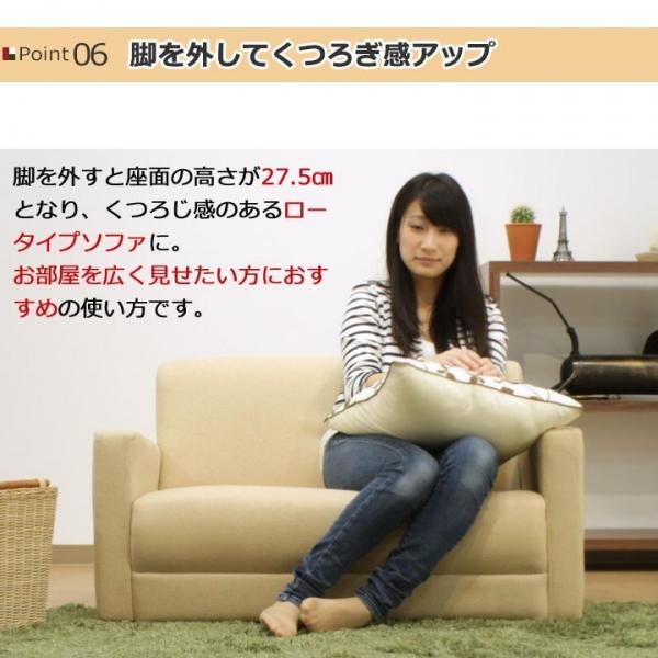 ファブリック2人掛けソファ / Nina(ニーナ)