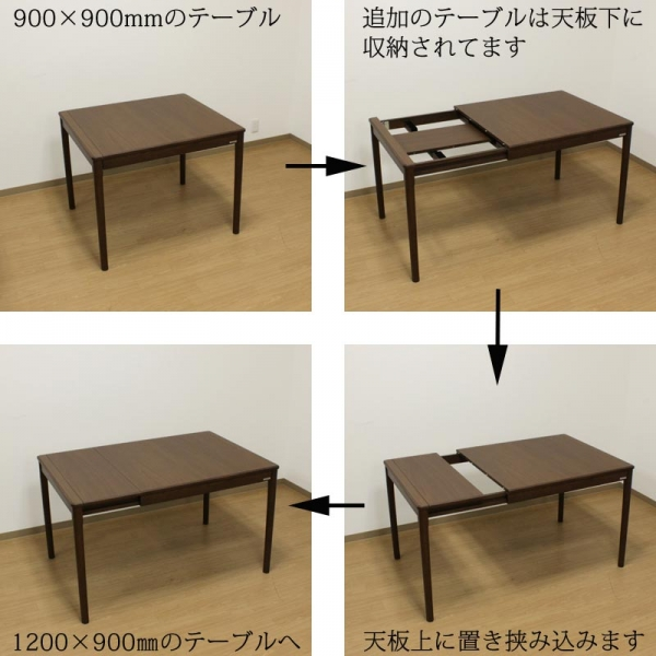 伸長式ダイニング3点セット  / Koizumi(コイズミ)