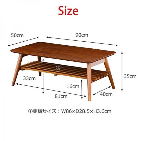 折りたたみ・棚付きリビングテーブル  / Sereno(セレノ)