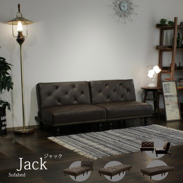 分割式ファブリックソファベッド / Jack(ジャック)