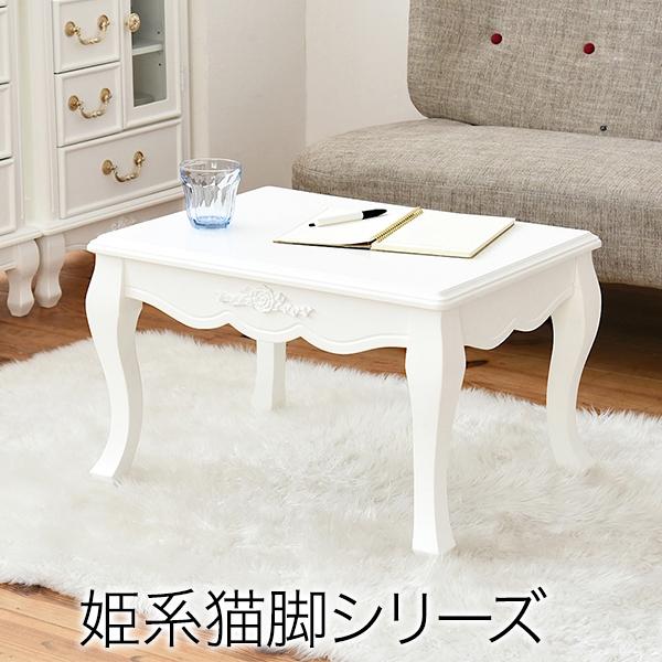 姫系家具 ミニテーブル /  Cats Princes Series